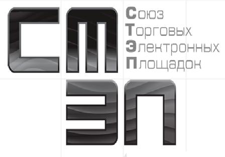 https://promkonsalt.ru/images/right/tcaau-1.jpg
